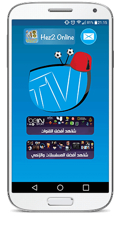 mobikim tv ipad
